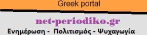 Net – periodiko.gr