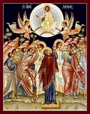 Λόγος περί της Αναλήψεως του Χριστού – Αγίου Γρηγορίου Παλαμά