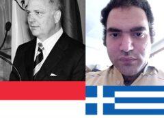Κοινή δήλωση των ιστορικών  κ. Παρασκευά –Μάριου Τουρτούνη και κ. Manfried Hermann Rauchensteiner για τις σχέσεις Αυστρίας – Τουρκίας και Ελλάδας – Τουρκίας μέσα στην ιστορία